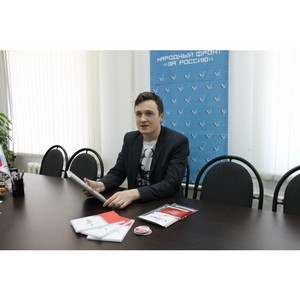 Амурчанин получил диплом за участие в борьбе с неэффективными тратами бюджетных средств