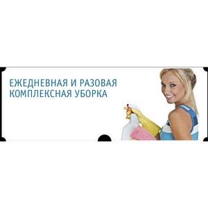 Компания «Ирбис» предлагает новую услугу