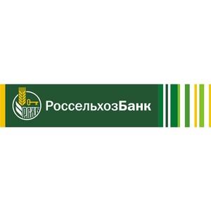 Калининградский филиал Россельхозбанка наращивает темпы кредитования сезонных полевых работ