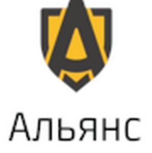 Группа компаний «Альянс» награждена двумя дипломами