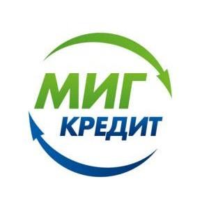 МигКредит первым предложил проверить кредитный рейтинг бесплатно