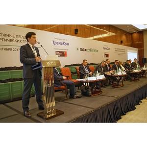 ГК «Новотранс» приняла участие в VIII Конференции «ЖД перевозки горно-металлургических грузов»