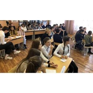 Сотрудники вуза организовали день университета в Богдановиче