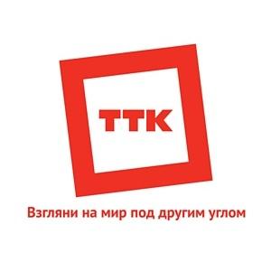 ТТК стал генеральным спонсором всероссийской акции «Тотальный диктант»