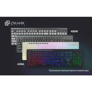 Клавиатуры Oklick 480M и Oklick 490ML: удобство печати в тонком корпусе
