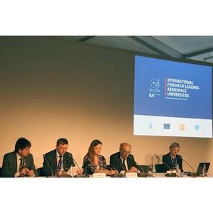 На МАКС-2015 состоится 2-й Международный форум университетов аэрокосмической отрасли