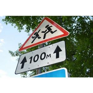 В Рязаньэнерго стартовал декадник безопасности дорожного движения «Внимание – дети!»