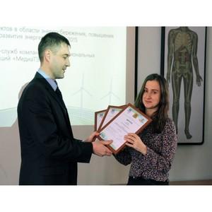 Проекты по эффективному энергопользованию «Кузбассэнергосбыта» удостоены премии