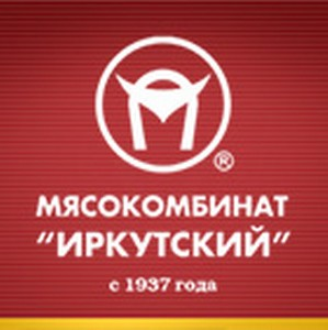 Мясокомбинат «Иркутский» расширяет границы бизнеса.