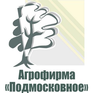 јгрофирма Ђѕодмосковноеї  провела мес¤чник чистоты