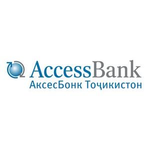 � ����������� ���������� ������������� �������� ������� �AccessBank Tajikistan�!