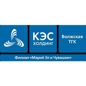 Энергетики Йошкар-Олинской ТЭЦ-2 в сотрудничестве  с МЧС  отработали тактику действий при пожаре