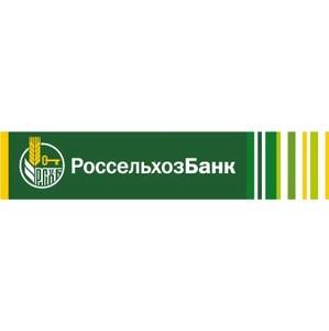 Орловский филиал Россельхозбанка наращивает кредитный портфель по ипотеке