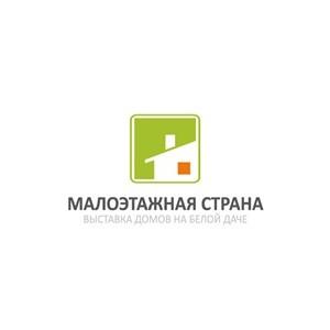 Три новые компании стали экспонентами «Малоэтажной страны»