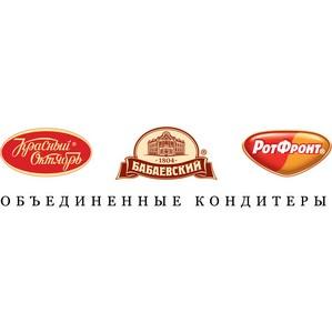 «Объединенные кондитеры» начали продажи в Крыму с подарков