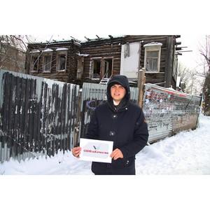 Томские активисты Народного фронта приняли участие во всероссийской акции