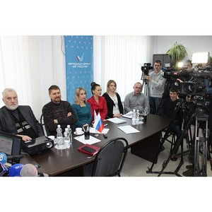 Активисты ОНФ призвали жителей Амурской области к участию в проекте «Генеральная уборка»