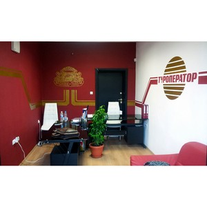 «Империал Тревэл» открывает первый офис в Болгарии