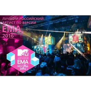 2 октября в «Гоголь-центре» прошла pre-party Премии MTV EMA 2016 Москва.