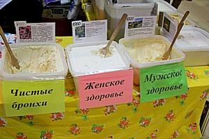 Мужское и женское здоровье – по 1000 рублей за килограмм