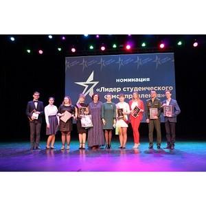 Амурские активисты ОНФ приняли участие в проведении конкурса «Студент года 2018»