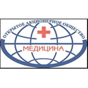 Новый корпус ОАО «Медицина» - новые возможности