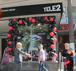 В Тульской области открыты первые супермаркеты связи