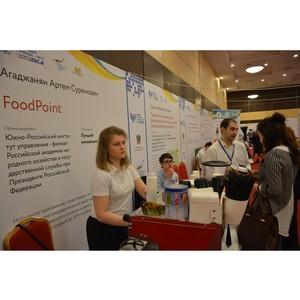 ЮРИУ РАНХиГС представил проекты на инновационном конвенте Дона