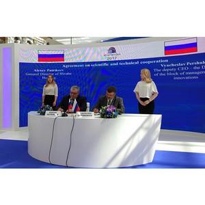 «Швабе» и «Росатом» договорились о научно-техническом взаимодействии