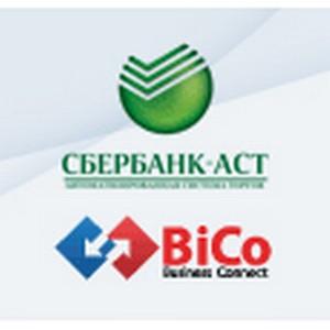 «Информационное агентство Бико» проводит обучение по методике «Сбербанк – АСТ»