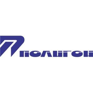 Компания «Полигон» приступает к производству промышленных коммутаторов серии «ИнЗер 2000»
