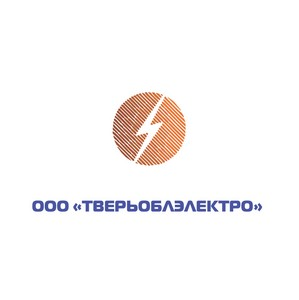ООО «Тверьоблэлектро» ведет ремонт  объектов электросетевого комплекса
