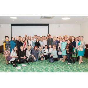 В Санкт-Петербурге пройдёт образовательный форум для педагогов в сфере культуры