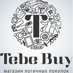 Сервис онлайн-покупок TebeBuy снизил стоимость доставки