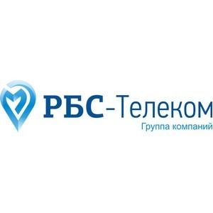 Русские Бизнес Системы. «РБС-Телеком» продемонстрировала платформу «Макстел» на конференции по цифровой энергетике