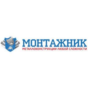 Компания «Монтажник» продолжает наращивать производство сварной двутавровой балки