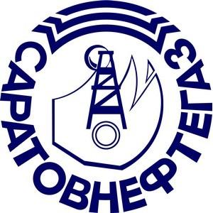 К 70-летнему юбилею «Саратовнефтегаз»