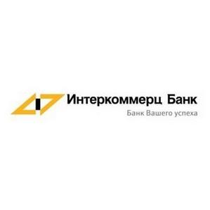 Интеркоммерц Банк открыл аккредитив компании ООО «Торговый Дом Русдел» на сумму до 1 млн долл. США