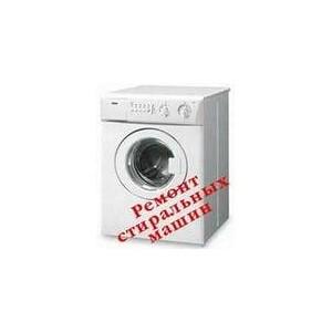 Поломки стиральной машины