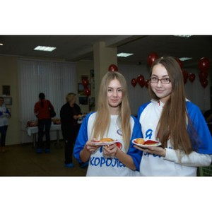 В Королёве при участии Центра крови ФМБА России прошёл городской День донора