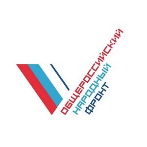 Активисты ОНФ в Республике Алтай дали напутствия участникам патриотического лыжного перехода