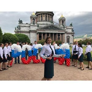 Активисты ОНФ в Санкт-Петербурге провели акции, посвященные Дню России