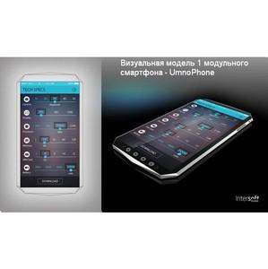 Модульный смартфон, новое прочтение