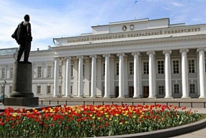 КФУ в числе лидеров Национального рейтинга университетов в двух категориях
