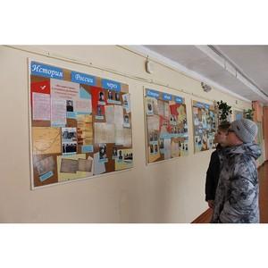 ОНФ в Коми организовал фотовыставку «История России через историю одной семьи» в школе Сыктывкара