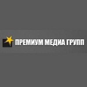 ГК «Премиум Медиа Групп» привлекла внимание лучших международных экспертов