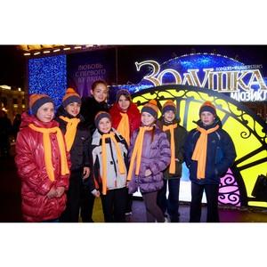 В театре «Россия» состоялась Новогодняя ёлка для детей-сирот