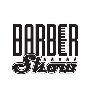 3 сентября 2017 года состоится грандиозное событие - первое всероссийское Barbershow
