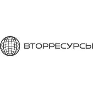 ОАО «Вторресурсы»: встреча поставщиков ОАО «Северсталь» 2013