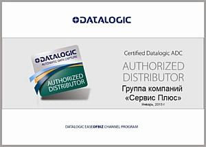 Datalogic ADC подтвердила высокий партнерский статус «Сервис Плюс»